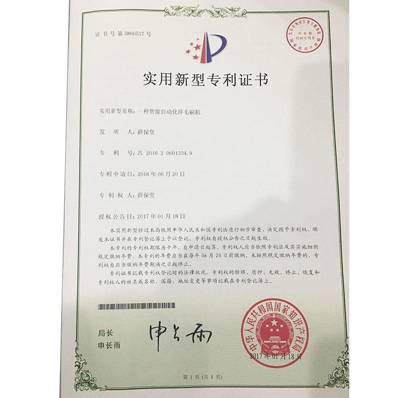 certificate(3)
