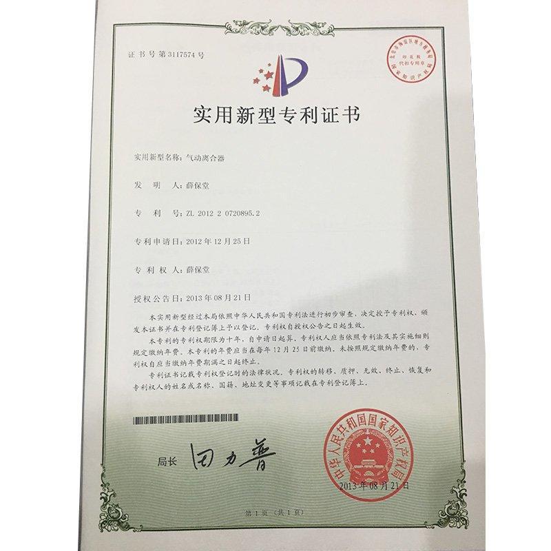certificate(4)
