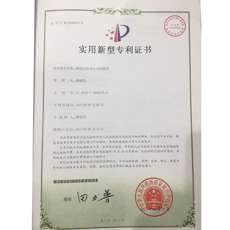 Meixin Array image53
