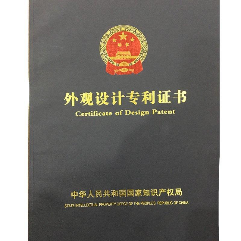 certificate(6)