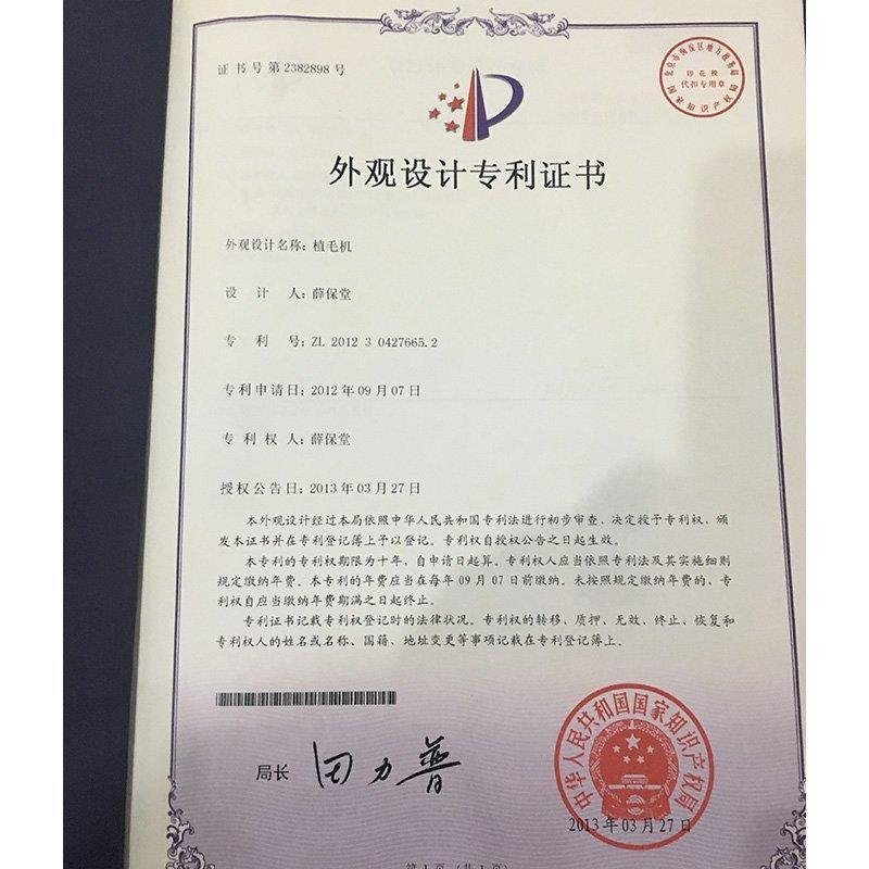 certificate(7)