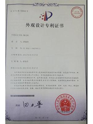 Meixin washing facial brush machine-12