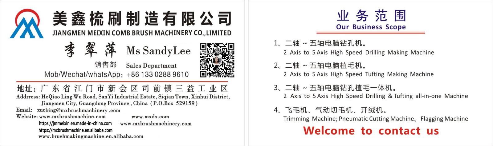 Meixin-Brush Manufacture
